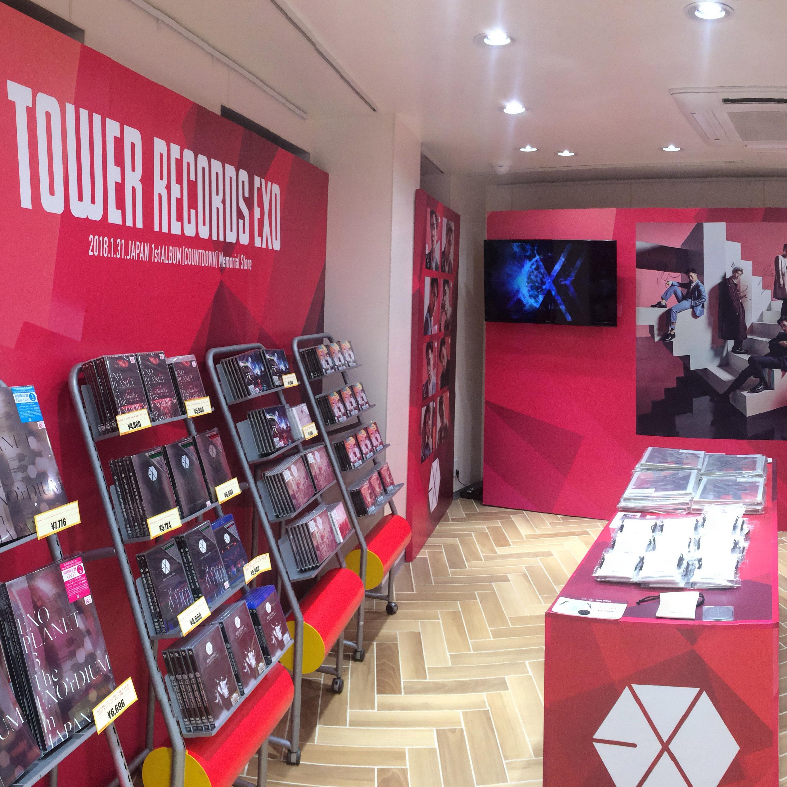 TOWER RECORD EXO - thumb1