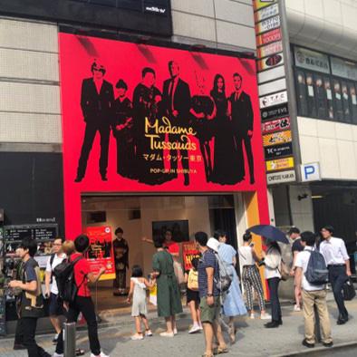 マダム・タッソー東京 POP-UP IN SHIBUYA - thumb1