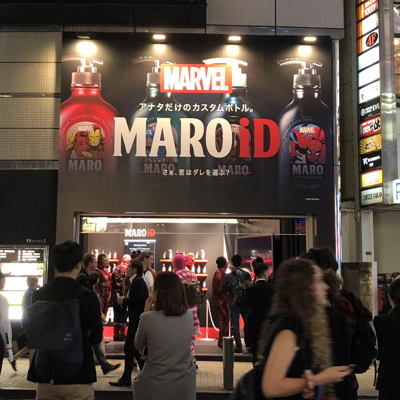 【MARO】集え!MARVELヒーローズ! - thumb1
