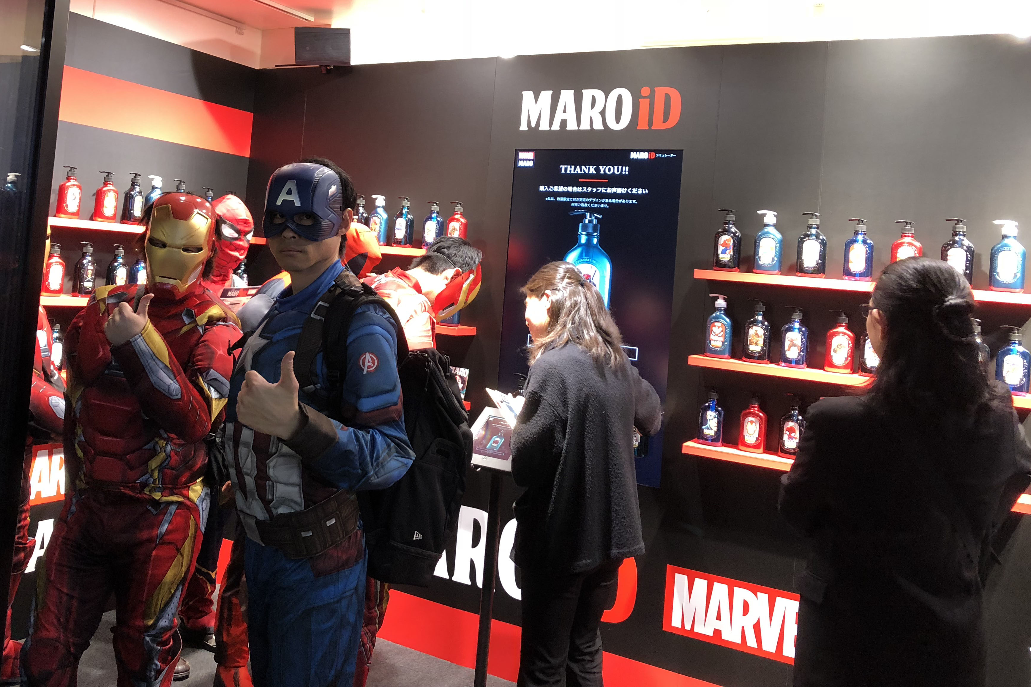 【MARO】集え!MARVELヒーローズ! - thumb2